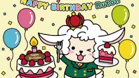 6月28日はルートンの誕生日!記念にぬりえ日記を更新しました!