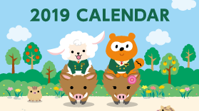 【終了しました】抽選で200名様に当たる!ポンタ×ルートン 2019年壁掛けカレンダープレゼントキャンペーン!
